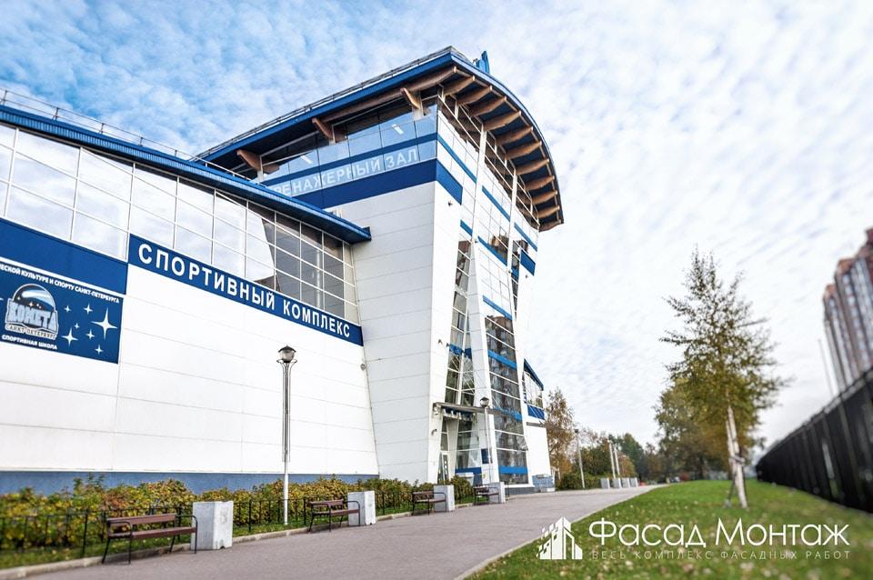 Спортивный Комплекс Комета фасадные работы