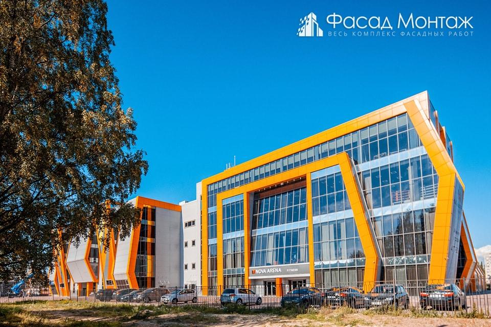 Спортивный Комплекс NOVA ARENA фасадные работы